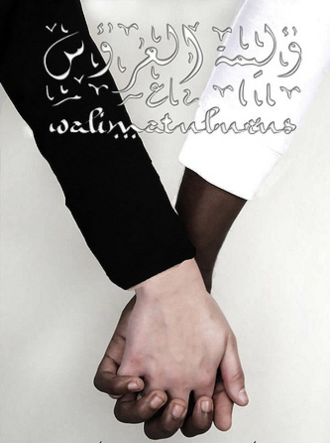 The Etiquettes Of Marriage And Wedding (By Sheikh Muhammad ...